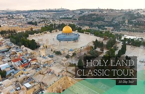 Holy Land Classic 2021